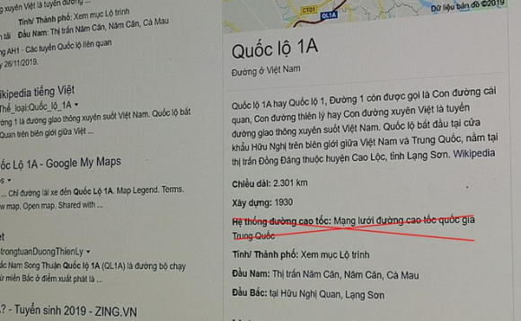 Google ghi quoc lo 1A thuoc mang luoi cao toc Trung Quoc? hinh anh 1